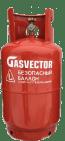 Баллон газовый безопасный 27л с БЗУ SRG GV 457 OPD